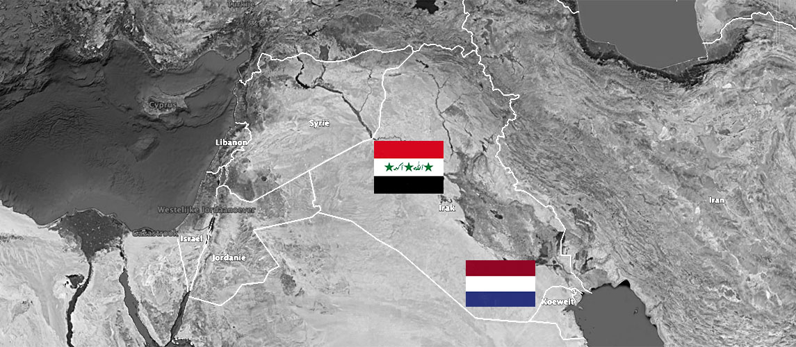 Stabilization Force Iraq (SFIR) 2004